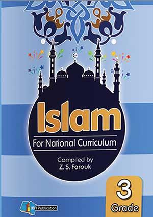 Islam-G03