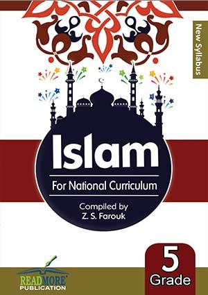 Islam-G05