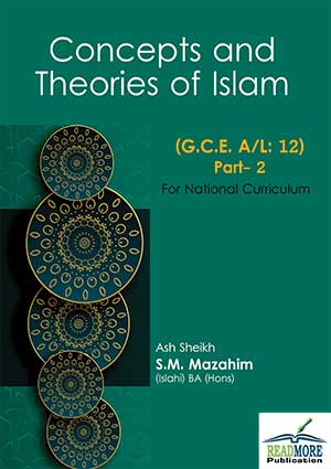 Concepts-of-the.-of-islam