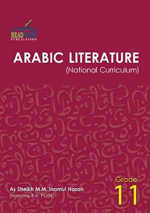 Arabic-Lit-11-Front