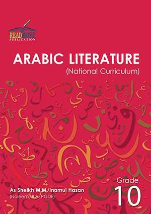 Arabic-Lit.-G10